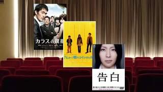 【まとめ】ミステリーが原作のおススメ映画10選 (国内編)